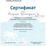 TourOut.ru 2015